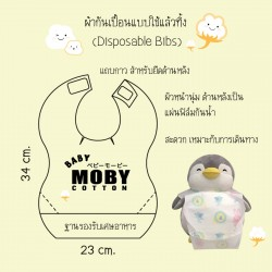 Baby Moby Disposable Baby Bibs