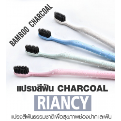 Baby n Goods CHARCOAL TOOTHBRUSH