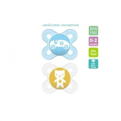 MAM Pacifier BPA free 0-2m (twin pack)