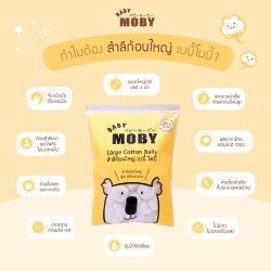 Baby Moby Large cotton balls 100 g.