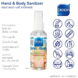 Bioion - Hand & Body Sanitizer 60ml (Water based) 100% Natural