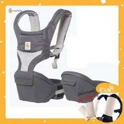 Ergobaby - Hip seat Air Mesh Carbon Grey