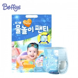 Beffys Swimming diapers blue size M (7-12 kg) 3PCS.