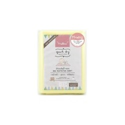 Mellow Quick dry Pee Pads, Waterproof Fabric 100% The wings are inserted under the mattress SIZE M (70x100 CM) Yellow