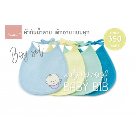 Mellow Baby Bib Apron Saliva Waterproof 100% Boy set 4 pcs.