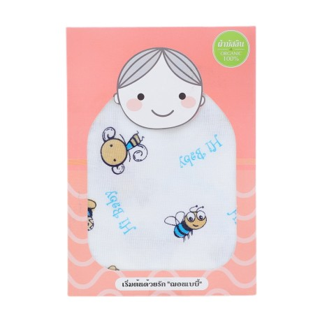 Shawn's Baby Muslin wrapping gift box Bee cartoon