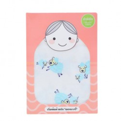 Shawn's Baby Muslin wrapping gift box Sheep cartoon
